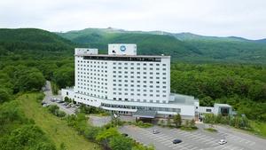 活跃度假酒店 岩手八幡平(旧:八幡平皇家酒店)