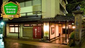 草津溫泉 凱恩莫多利飯店