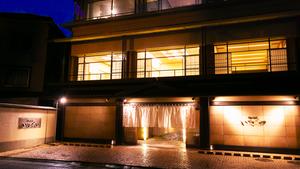 【男一人旅】山形県のマイナーな良い温泉宿のおすすめを教えてください。