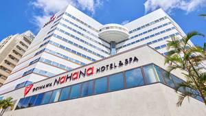 沖縄県の那覇市内で大浴場付きのおすすめホテル