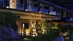 炭平间人温泉旅馆
