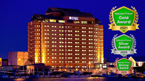 函馆湾拉维斯塔酒店