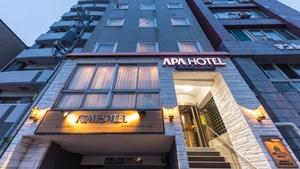 新潟東中通阿帕酒店(Apa Hotel Niigata-higashinakadori)