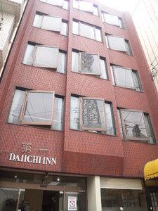 第一商務酒店 <愛媛縣>