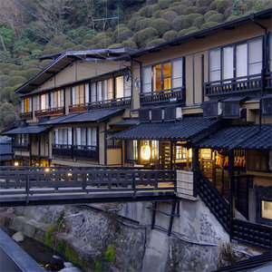 新明馆 山中旅馆