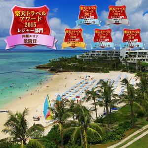 冲绳县月光海滩酒店