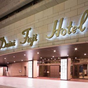 第二富士飯店 名古屋