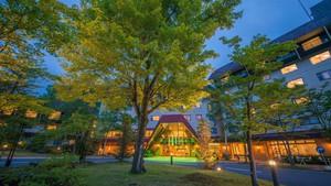 草津現代度假飯店