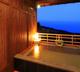 絶景の貸切露天風呂『満天の湯』