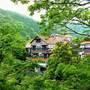 天城湯ヶ島温泉 白壁 和とモダンが織りなす里山の古民家