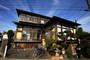 囲炉裏のある小さなお宿 鎌倉ゲストハウス