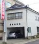 石田屋旅館
