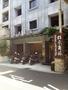 Goodlife Hotel