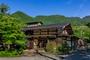奥飛騨の宿 故郷