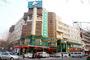 CYTS SHANSHUI TRENDS HOTEL(WEST RAILWAY STATION)
