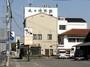 堤乃坊旅館