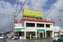 エンドレスサマー沖縄北店
