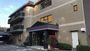 FUJI G&C HOTEL