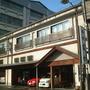 富士旅館<広島県>