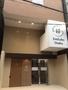 ZenLabo Osaka(禅ラボ大阪)