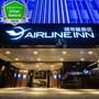 Airline Inn Hotel-Kaohsiung Station