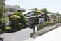 温泉ゲストハウス翠鳩の巣