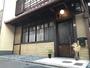 京、西陣の宿 夢路/yumeji
