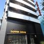 ビーグル東京ホステル&アパートメンツ