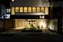 R.STAR HOSTEL KYOTO JAPAN
