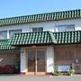 ビジネス旅館 桜川