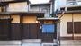 京都ぎをん 八坂の宿