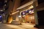 HOTEL Amaterrace 日本橋東