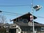 高野町ハウス【Vacation STAY提供】