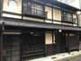 京町家に泊まるというより、住むという体験【Vacation STAY提供】