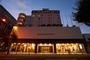 山形グランドホテル