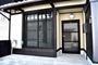 Kamon Inn Toji (1棟貸切)【Vacation STAY提供】