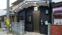 Kamon Inn Aifuka2【Vacation STAY提供】