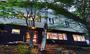 満点の星とフレンチフルコースを提供するレストランホテル ペンション【Vacation STAY提供】