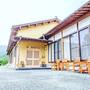 Kanata Mountain Lodge☆天空の山の中の静/民泊【Vacation STAY提供】