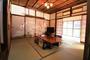 Smart House Kominka/民泊【Vacation STAY提供】