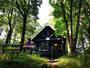 Nasu Lodge/民泊【Vacation STAY提供】