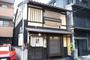 地下鉄五条駅から徒歩3分の好立地 静かな住宅地に佇む京町家です。【Vacation STAY提供】