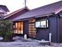 Bali style Tateyama/民泊【Vacation STAY提供】
