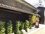 駅近の築110年の古民家旅館を貸切で、優雅な時間をお楽しみください【Vacation STAY提供】