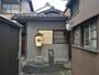 追加料、清掃料なし・庭付き・京都駅15分【Vacation STAY提供】