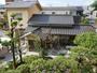Sumitsugu House Grandpa【Vacation STAY提供】