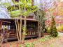 Asuka's House 山中湖【Vacation STAY提供】