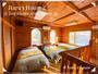 ハルズハウス2 天然温泉付きログハウス【Vacation STAY提供】