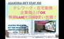 Asakusa Sky Stay【Vacation STAY提供】