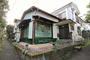 強羅駅前!観光拠点に最適! Forest Villa Hakone【Vacation STAY提供】